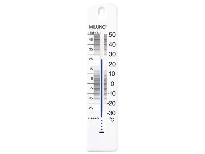 カラー寒暖計ミルノ