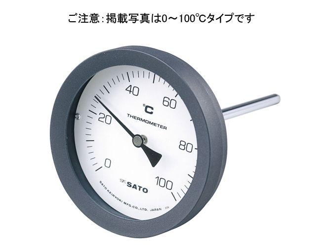 バイメタル式温度計 BM-T-100P