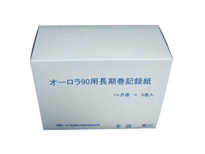 記録紙 オーロラ90Ⅲ型温湿度記録計用1ヶ月巻