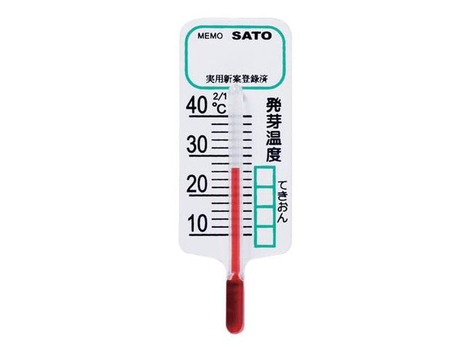 ミニ地温計