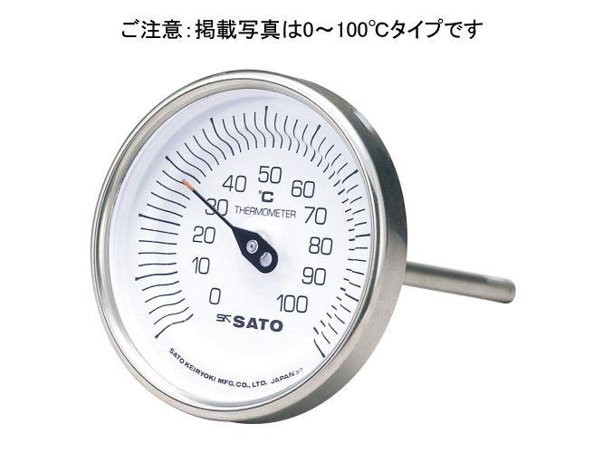バイメタル式温度計 BM-T-90S