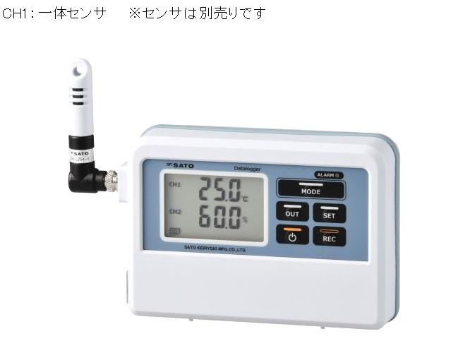 温湿度ロガー 記憶計