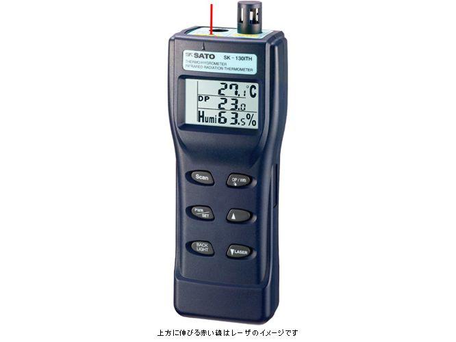 結露チェッカー(放射温度計付)