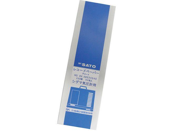 記録紙  シグマⅡ型気圧記録計用32日