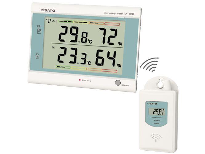 最高最低無線温湿度計