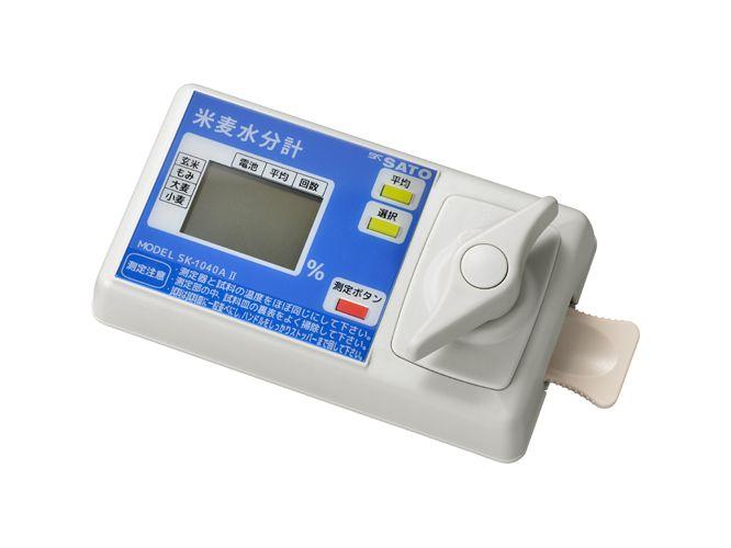 米麦水分測定器
