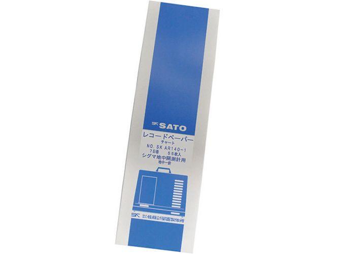 記録紙 シグマⅡ型隔測式温度計1針用7日