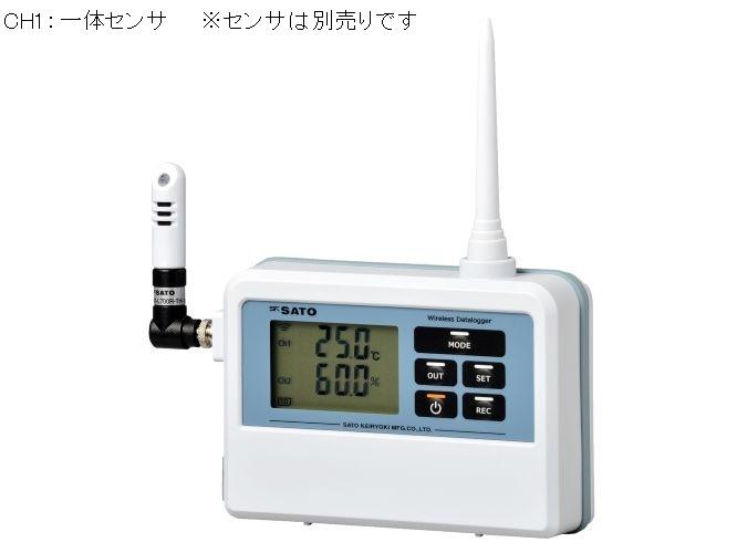 無線温湿度ロガー子機