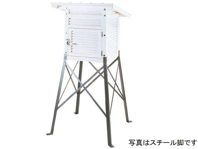 百葉箱(単葉・片屋根式)