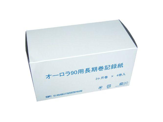 記録紙 オーロラ90Ⅲ型温湿度記録計用3ヶ月巻