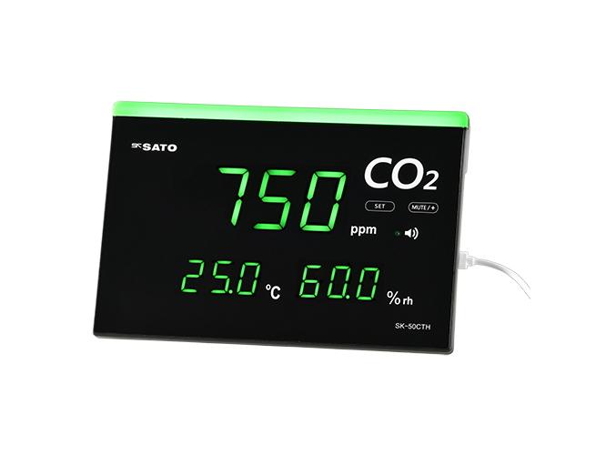 快適ナビ® CO2モニター
