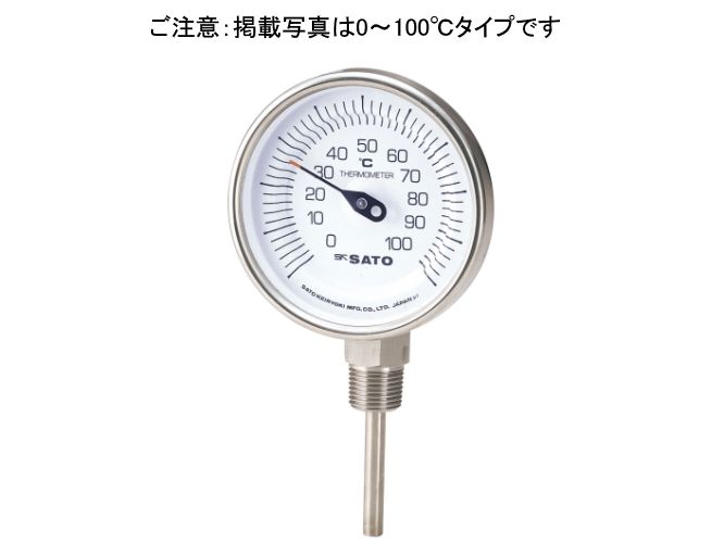 バイメタル式温度計 BM-S-90S