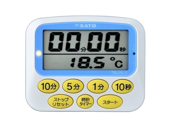 温度計付キッチンタイマー
