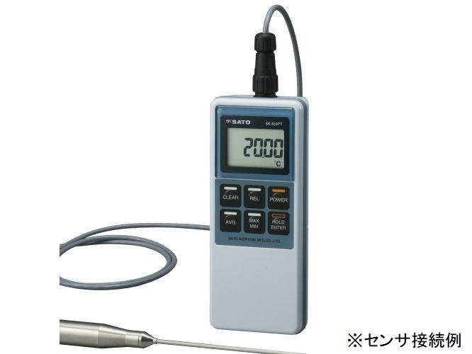 精密型デジタル温度計